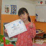 CIMG0745_shiho